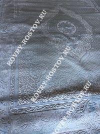 HUNKAR 07931 BLUE / BLUE STAN