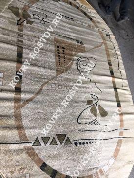 VALENCIA 5305 CREAM OVAL