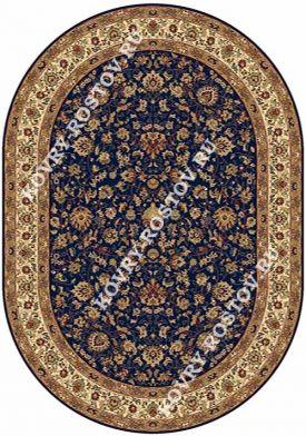 BUHARA 5471 NAVY OVAL
